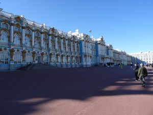 Catherine Palace main facade